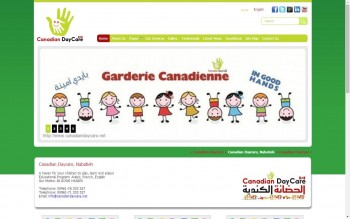 CANADIAN DAYCARE, NABATIEH