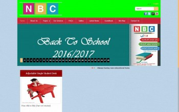 NBC EDUCATIONAL SUPPLIES
