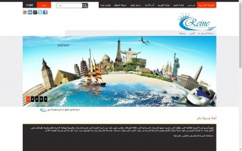 REINE GROUP TRAVEL, TRANSLATION SERVICES