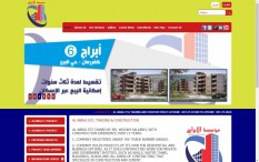 ALABRAJ REAL ESTATE, KFARROUMAN