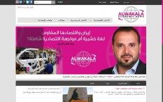 ALWAKALA ECONOMIC NEWS PORTAL