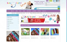 BABY LIGHT, KIDS CLOTHING AND ACCESSORIES