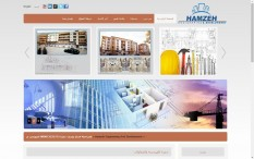 HAMZEH ENGINEERING AND DEVELOPMENT