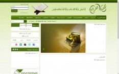 KHATMA FOR QURAN READING GROUPS