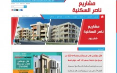 NASSER REAL ESTATE PROJECTS